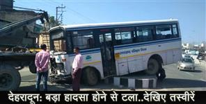 Bus accident in dehradun