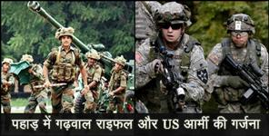 kumaouni: us army and indian army war prectice