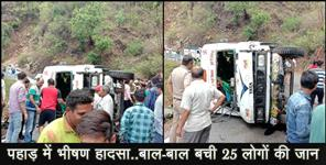 bus accident in satpuli pauri garhwal