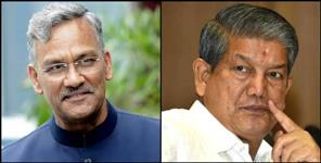 Cm target harish rawat fast and protest for tehri dam privatisation