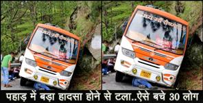 driver saved 30 people life in uttarakhand almora