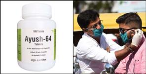 Coronavirus infects will get Ayush 64 in Uttarakhand