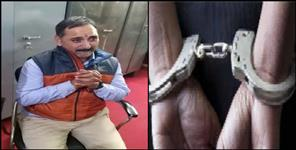 Pwd official arrested for taking bribe of rs 5 thousand