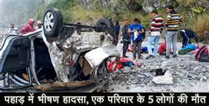 dehradun: Car fall into ditch in nainbagh five killed
