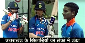 India U19 team wins anuj rawat aryan juyal ayush badoni