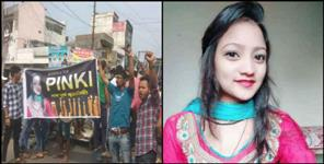 Sales girl heinous murder in kashipur public protest for justice