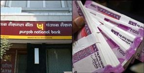 Pnb manager caught red handed in dehradun