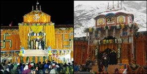 Lord badrinath stays in a blanket ghrit kambli for six months