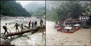 uttarkashi: UTTARAKHAND WEATHER UPDATE RAIN