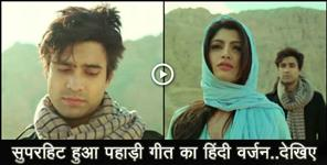 jubin nautiyal new song