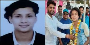 Champawat Kushagra Upreti selected for Under-23 Football World Cup