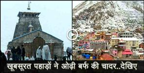 kedarnath: snow fall in uttarakhand kedarnath and auli