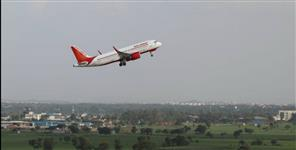 Air service for hindon airport and Dehradun from pithoragarh will start from 16 november