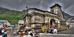 KEDARNATH SDM RESIGN