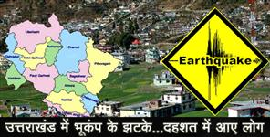 EARTHQUAKE IN UTTARKASHI AND CHAMOLI