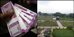 Deception in the name of buying a plot in Uttarakhand