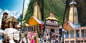 बद्रीनाथ: Char dham electricity