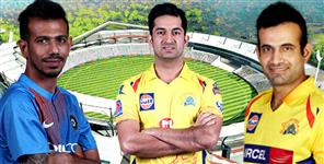 STAR CRIKETERS TO PLAY IN DEHRADUN