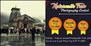 uttarakhand news: UTTARAKHAND TOURISM DEPT PHOTO COMPITITION KEDARNATH