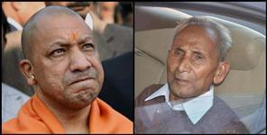 Uttar Pradesh News: Yogi adityanath father anand singh bisht died