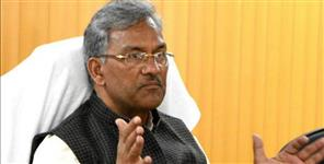 latest uttarakhand news: UTTARAKHAND CM TRIVENDRA SINGH RAWAT VIDEO VIRAL