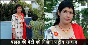 dehradun: Hemlata doval of uttarkashi changed the village picture