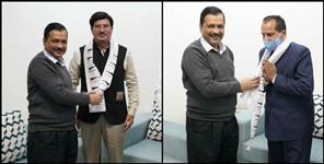 Former IPS Anant Ram and former Election Commissioner Subardhan Shah joined Aam Aadmi Party