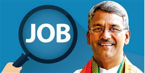 dehradun: 47 thousand new jobs will be in Uttarakhand says trivendra rawat