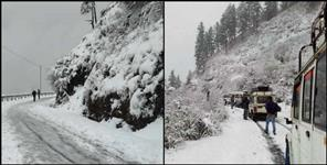 pithoragarh: High snowfall and fog alert in Uttarakhand four districts