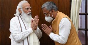 Former Uttarakhand CM Trivendra Singh Rawat can get big responsibility