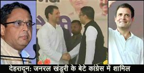 ut: Manish khanduri join congress in dehradun