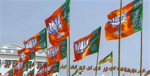 pithoragarh: Uttarakhand jilla panchayat president election, bjp announces five more candidates
