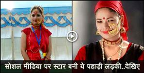 Video News From Uttarakhand :rakhi dhanai new video about karwa chauth in uttarakhand