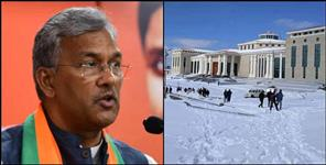 Uttarakhand assembly budget session will be held in GaIrsain