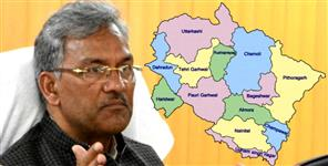 TRIVENDRA SINGH RAWAT SPEAKS ABOUT Infiltration in uttarakhand