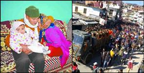 body of martyr rahul ranswal reached village today in champawat