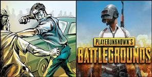 latest-uttarakhand-news: Son beat up father for stop playing pubg game