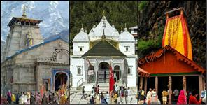 kapat closing ceremony date decided of char dham
