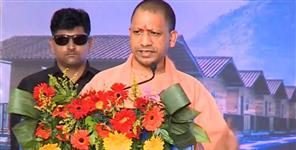Uttar Pradesh News: yogi adityanath in uttarakhand