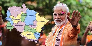uttarakhand loksabha chunav result latest update
