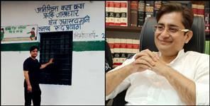 Video News From Uttarakhand :advocate sanjay sharma darmora