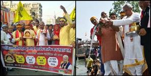 Pakistani hindu devotees sported caa at haridwar