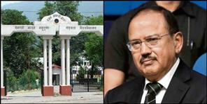 Nsa ajit doval will be awarded to honorary degree in Garhwal university convocation