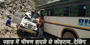 Video News From Uttarakhand :road accident at maletha uttarakhand