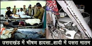 haldwani accident two brother died