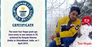 tehrigarhwal: uttarakhand deepak sharma made guinness book of world record