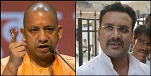 Uttar Pradesh News: Yogi adityanath brother angry over aman mani tripathi