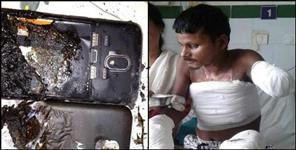 UTTARAKHAND MOBILE BLAST WHILE CHARGING