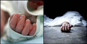 Uttarakhand: Mother and child die during childbirth