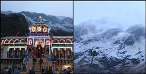 Snowfall in badrinath and kedarnath hilly area, cold weather increased